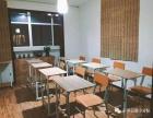 保定韩语培训 零基础 入门 留学班 免费试听 现报名九折优惠
