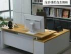 张家口屏风办公桌一对一辅导桌会议桌班台办公家具定做