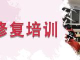 广西柳州优秀的家具修复 皮革修复家具保养大理石修复哪家好
