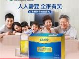 山东沙棘维生素C泡腾片生产厂家恒康生物