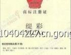 银川代办商标注册专业的公司找哪家
