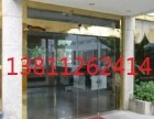 丰台区维修自动门酒店玻璃门调试