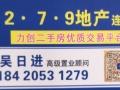 可望文化广场的写字楼 276(平方米)