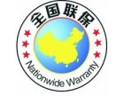 欢迎访问(南京法格力锅炉官方网站)各点售后服务咨询电话欢迎