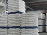 长期对朝出口出售99.2%纯碱,氯化物含量le0.4%,铁含量l