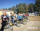 东城摩托车驾校 增驾摩托车驾驶证 办摩托车本