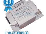 上海亚明高压钠灯镇流器NBE150Z