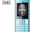 智珀 G6 蝶变 直板手机 分辨率高 功能强大 手机批发 正品手机