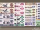 上海金山区钱币回收可上门服务