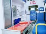 救护车 周口长途救护车出租 转院 价格 电话多少