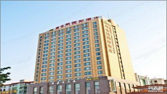 维也纳酒店 广州火车南站店图片