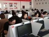 上海浦西网络管理培训学校电话号码