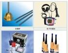 上海市黄浦区管道漏水检测,消防管道漏水检测,地下管道漏水检测