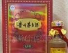 武汉回收茅台酒、回收15年30年50年茅台酒瓶盒子