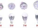 7W3W5WLED球泡灯LED室内照明灯E27球泡灯LED天花射