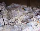 高价回收书纸,废纸箱,工业废纸 A4纸回收 量少勿扰