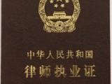 广州市专业二手房买卖纠纷律师