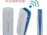 厂家直销 3g无线路由器直插sim卡  移动wifi路由器 迷你