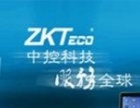 南京本地专业门禁批发销售安装维护 考勤一卡通自动门