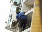 老君堂附近空调维修移机加氟配遥控器