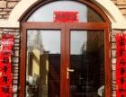 济南专业铝合金门窗、玻璃幕墙、智能阳光房定制与批发