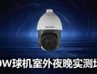 海康威视监控安装 高清网络监控安装 综合布线
