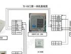 可视门铃销售与安装综合布线工程