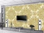 选择帝威伦内墙挂板 打造属于你和她的温暖之家