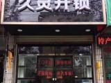 杭州临安地区24小时快速上门开锁换锁芯安装指纹锁