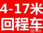 深圳到武汉回程车货车出租