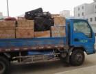 杭州丁桥搬家公司全天候搬家服务