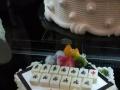 麦莎蒂斯蛋糕面包招商加盟、代理