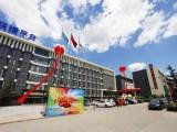 北京3000平米2000平米1500平米会议酒店场地
