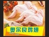 鱼咬羊火锅食材批发