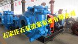 石家庄泵业渣浆泵安装要求