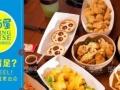 汉堡炸鸡加盟/正新鸡排加盟/特色鸡排/脆皮玉米加盟