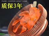 冰暴Z003 台式机电脑AMD intel通用 1156 115