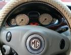 MGMG71.8升