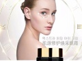 韩熙明星护肤品品牌代理 微商招商加盟 小投资