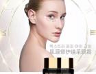 韩熙明星化妆品加盟 小额投资 小本创业