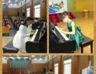 妇女儿童活动中心波尔卡音乐教室春季招生了