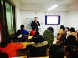 孩子没有联想力怎么办 刘老师三大高效学习法 提升联想力