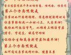 北京道家房中术高血压易筋洗髓管用吗找谁做更好呢