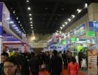 武汉塑料产业博览会(第八届)