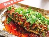 专业烤鱼培训学校,麻辣烤鱼培训学2送3