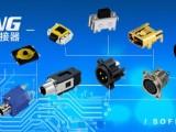 东莞硕方电子科技有限公司供应卡座/轻触开关/USB/耳机插座