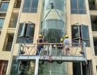 广州力争建筑装饰公司 玻璃更换 换胶补漏 固定改窗