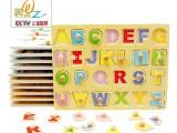 木质婴幼儿手抓板早教儿童益智玩具拼图拼板木制数字字母动物拼图