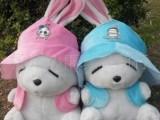 情人礼物流氓兔 情侣兔兔 公仔生日玩具娃娃礼物促销