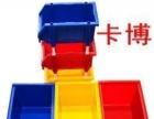 环球牌组立货架,塑料盒,零件盒-南京卡博